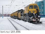 Купить «Снегоочистительный поезд», фото № 201896, снято 13 февраля 2008 г. (c) Николай Федорин / Фотобанк Лори