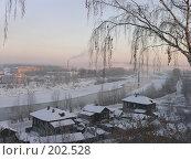 Купить «Город Кунгур», фото № 202528, снято 21 декабря 2005 г. (c) Дмитрий Волоцков / Фотобанк Лори