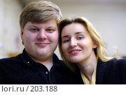 Купить «Улыбающаяся пара», фото № 203188, снято 28 декабря 2007 г. (c) Дмитрий Тарасов / Фотобанк Лори