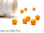 Купить «Витамины - желтые драже», фото № 203712, снято 10 февраля 2008 г. (c) Михаил Коханчиков / Фотобанк Лори