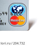 Купить «MasterCard», фото № 204732, снято 20 января 2008 г. (c) Григорий Сухарев / Фотобанк Лори