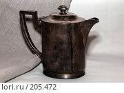 Купить «Старинный кофейник», фото № 205472, снято 10 февраля 2008 г. (c) Светлана Симонова / Фотобанк Лори