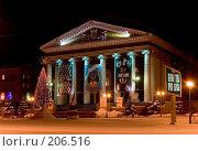 Купить «Театр драмы», фото № 206516, снято 10 февраля 2008 г. (c) Лукьянов Иван / Фотобанк Лори