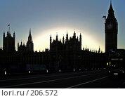 Купить «Лондон. Тауэр. Вечер», фото № 206572, снято 15 октября 2006 г. (c) Алёна Фомина / Фотобанк Лори