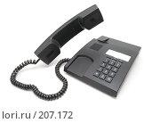 Купить «Серый телефон», фото № 207172, снято 18 февраля 2008 г. (c) Валерий Александрович / Фотобанк Лори