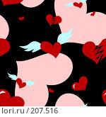 Купить «Бесшовная текстура из сердец», иллюстрация № 207516 (c) Валерия Потапова / Фотобанк Лори