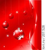 Купить «Новогодние шары», иллюстрация № 207528 (c) Валерия Потапова / Фотобанк Лори