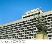 """Купить «Гостиница """"Санкт-Петербург""""», фото № 207572, снято 30 января 2007 г. (c) Илья Благовский / Фотобанк Лори"""