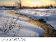Купить «Желтая река», фото № 207752, снято 21 октября 2007 г. (c) Егорова Елена / Фотобанк Лори
