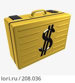 Купить «Золотой кейс», фото № 208036, снято 16 августа 2018 г. (c) Николай Лыжин / Фотобанк Лори