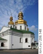 Купить «Киево-Печерская лавра. Украина», фото № 208148, снято 6 октября 2007 г. (c) Екатерина / Фотобанк Лори
