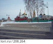 Собор Коломенского кремля Вид с набережной (2008 год). Стоковое фото, фотограф Алексей Лоцман / Фотобанк Лори