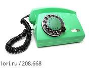 Купить «Зеленый телефон», фото № 208668, снято 20 февраля 2008 г. (c) Валерий Александрович / Фотобанк Лори
