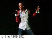 Купить «Марк Тишман», фото № 209892, снято 24 февраля 2008 г. (c) Илья Малышев / Фотобанк Лори