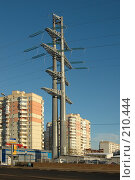 Купить «Митино. Новые ЛЭП», фото № 210444, снято 5 октября 2005 г. (c) Куликова Татьяна / Фотобанк Лори