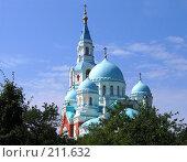 Купить «Валаамский монастырь», фото № 211632, снято 21 июля 2005 г. (c) Екатерина / Фотобанк Лори