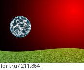 Купить «Космическая абстракция», иллюстрация № 211864 (c) Карелин Д.А. / Фотобанк Лори
