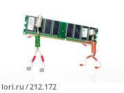 Купить «Ремонт или обновление памяти компьютера», фото № 212172, снято 28 февраля 2008 г. (c) Павел Савин / Фотобанк Лори