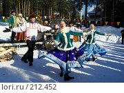 Купить «Празднование масленицы», фото № 212452, снято 18 февраля 2007 г. (c) Владимир Власов / Фотобанк Лори