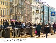 Купить «Весна. На канале Грибоедова», эксклюзивное фото № 212672, снято 16 апреля 2006 г. (c) Александр Алексеев / Фотобанк Лори