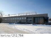 Купить «Водный вокзал», фото № 212784, снято 23 февраля 2007 г. (c) Безрукова Ирина / Фотобанк Лори