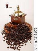 Купить «Кофемолка», фото № 212976, снято 2 марта 2008 г. (c) Константин Куцылло / Фотобанк Лори