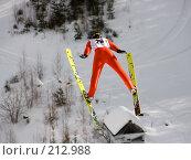 Купить «Зимний экстрим», фото № 212988, снято 1 марта 2008 г. (c) Виктор Застольский / Фотобанк Лори