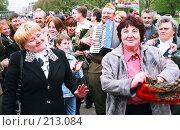 Празднование Дня Победы. Редакционное фото, фотограф Евгений Труфанов / Фотобанк Лори