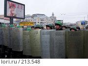 Купить «Марш Несогласных в Москве», фото № 213548, снято 3 марта 2008 г. (c) Антон Белицкий / Фотобанк Лори
