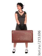 Купить «Девушка с чемоданом», фото № 213696, снято 26 февраля 2008 г. (c) Vdovina Elena / Фотобанк Лори
