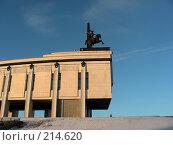 Купить «Москва. Поклонная Гора.  Парк Победы», эксклюзивное фото № 214620, снято 16 февраля 2008 г. (c) lana1501 / Фотобанк Лори