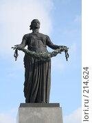 Купить «Монумент «Мать-Родина». Пискаревское кладбище», фото № 214624, снято 4 марта 2008 г. (c) Nelli / Фотобанк Лори