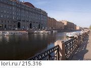 Купить «Река Мойка. Санкт-Петербург», эксклюзивное фото № 215316, снято 16 мая 2007 г. (c) Александр Алексеев / Фотобанк Лори