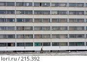 Купить «Панельное здание. Общежитие в Москве», фото № 215392, снято 14 февраля 2008 г. (c) Юрий Синицын / Фотобанк Лори