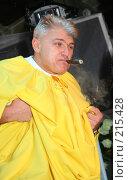 Купить «Владимир Турчинский (Динамит)», эксклюзивное фото № 215428, снято 4 декабря 2005 г. (c) Ирина Мойсеева / Фотобанк Лори