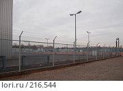 Купить «Охраняемая промышленная территория», фото № 216544, снято 6 марта 2008 г. (c) Алёна Фомина / Фотобанк Лори