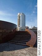 Купить «Новороссийск. Новая архитектура города», фото № 217020, снято 28 февраля 2008 г. (c) Федор Королевский / Фотобанк Лори