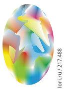 Яйцо. Стоковая иллюстрация, иллюстратор maruta bekina / Фотобанк Лори