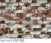 Купить «Старая кирпичная стена», фото № 218160, снято 29 января 2020 г. (c) ElenArt / Фотобанк Лори