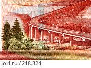 Купить «Российские деньги. Фрагмент», фото № 218324, снято 27 апреля 2018 г. (c) ElenArt / Фотобанк Лори