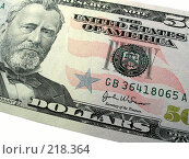 Купить «Пятьдесят долларов», фото № 218364, снято 21 сентября 2018 г. (c) ElenArt / Фотобанк Лори