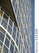 Купить «Окна высотного дома», фото № 219936, снято 10 марта 2008 г. (c) Владимир Власов / Фотобанк Лори