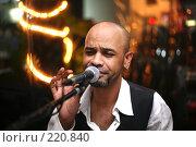 Купить «Балийский музыкант», фото № 220840, снято 25 февраля 2008 г. (c) Морозова Татьяна / Фотобанк Лори