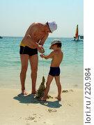 Купить «Папа с сыном строят замок из песка на пляже», фото № 220984, снято 22 января 2008 г. (c) Гладских Татьяна / Фотобанк Лори