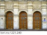 Купить «Двери в боковой корпус Высотки на Кудринской площади, Москва», фото № 221240, снято 9 марта 2008 г. (c) Fro / Фотобанк Лори