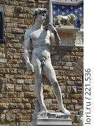 Купить «Давид», фото № 221536, снято 30 августа 2007 г. (c) Илья Лиманов / Фотобанк Лори