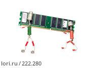 Купить «Ремонт или обновление памяти компьютера», фото № 222280, снято 28 февраля 2008 г. (c) Павел Савин / Фотобанк Лори