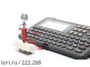 Купить «Продвинутый пользователь и карманный переводчик», фото № 222288, снято 29 февраля 2008 г. (c) Павел Савин / Фотобанк Лори