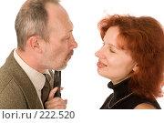Купить «Поцелуй меня!», фото № 222520, снято 9 сентября 2007 г. (c) Валентин Мосичев / Фотобанк Лори