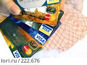 Купить «Карточный веер», фото № 222676, снято 10 марта 2008 г. (c) Shawn A. Nelson / Фотобанк Лори